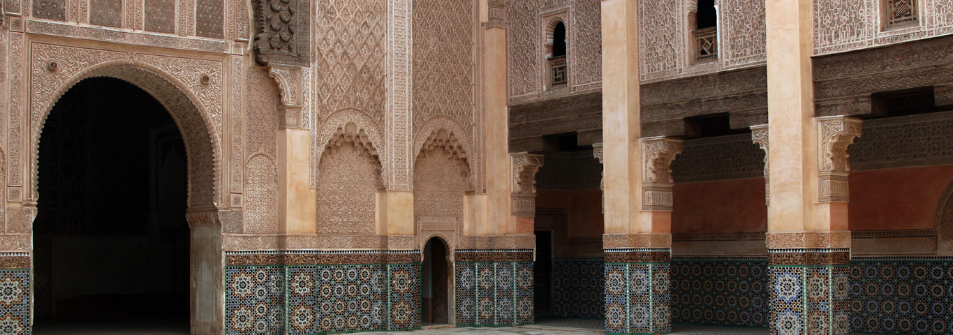 marrakech mosque tiles