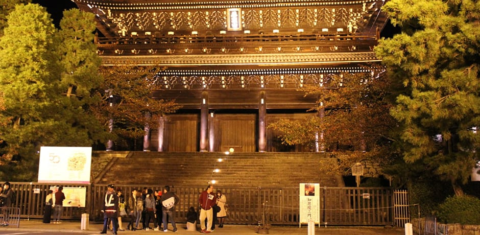 Temples in Kyoto are often lit at night, making exploring the city at dusk a wonderful experience