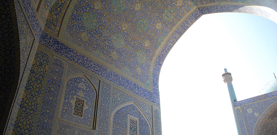 Another view of the Imam Mosque in Isfahan.