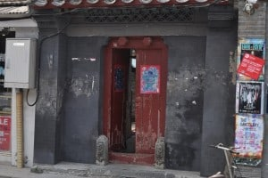 Indagare Tours: Beijing's Historic Hutongs