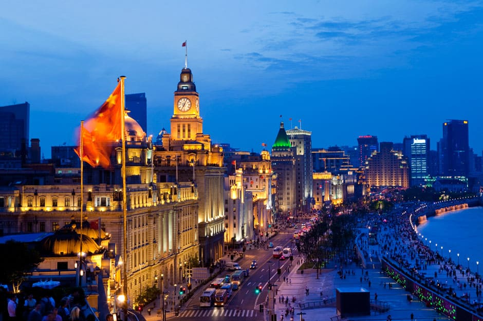 Neighborhood Walk: The Bund