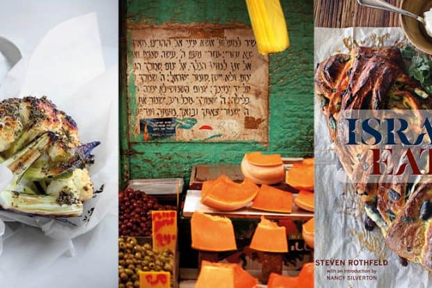 Israel Eats: A Cookbook and Cultural Essay